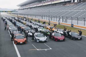 【McLaren】TRACK DAY JAPAN 2017